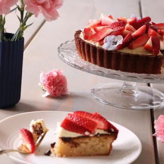 Opskrift på nem og lækker jordbærtærte ala Camilla