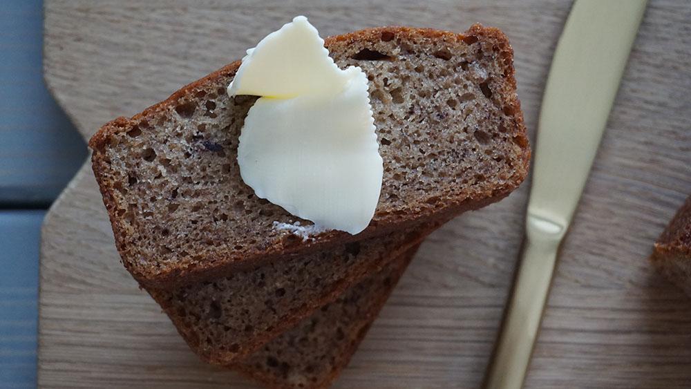 Opskrift på blødt og lækkert Banana Bread - Bananbrød